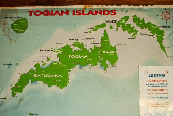 Путешествие на Тогеаны